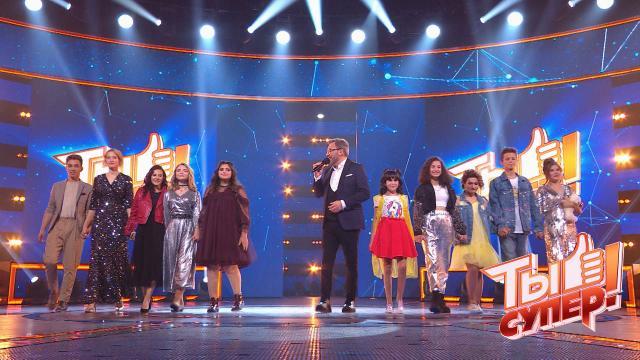 Выбор последней пятерки полуфиналистов вчетвертом сезоне «Ты супер!».НТВ.Ru: новости, видео, программы телеканала НТВ