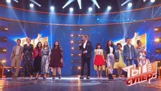 Выбор последней пятерки полуфиналистов вчетвертом сезоне «Ты супер!»