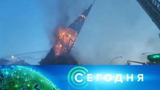 19 октября 2020 года. 10:00.19 октября 2020 года. 10:00.НТВ.Ru: новости, видео, программы телеканала НТВ