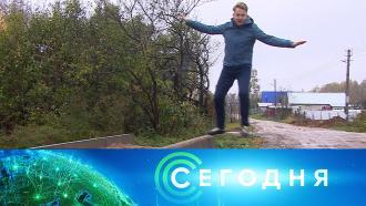 19 октября 2020 года. 13:00.19 октября 2020 года. 13:00.НТВ.Ru: новости, видео, программы телеканала НТВ