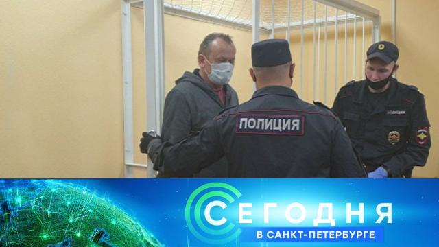 19 октября 2020 года. 16:15.19 октября 2020 года. 16:15.НТВ.Ru: новости, видео, программы телеканала НТВ