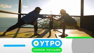 19 октября 2020 года.19 октября 2020 года.НТВ.Ru: новости, видео, программы телеканала НТВ