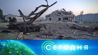 20 октября 2020 года. 10:00.20 октября 2020 года. 10:00.НТВ.Ru: новости, видео, программы телеканала НТВ
