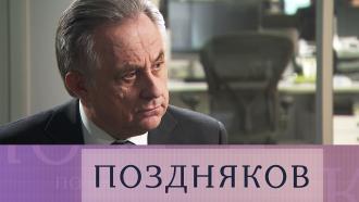 Эксклюзивное интервью главы компании «ДОМ.РФ» Виталия Мутко. Полная версия