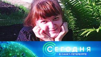 20 октября 2020 года. 19:20.20 октября 2020 года. 19:20.НТВ.Ru: новости, видео, программы телеканала НТВ