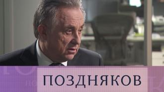 Эксклюзивное интервью сВиталием Мутко— всреду на НТВ