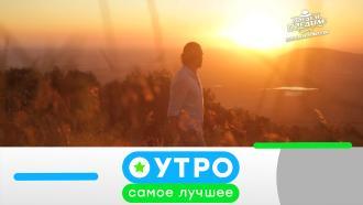 20октября 2020года.20октября 2020года.НТВ.Ru: новости, видео, программы телеканала НТВ
