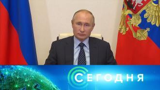 21 октября 2020 года. 19:00.21 октября 2020 года. 19:00.НТВ.Ru: новости, видео, программы телеканала НТВ