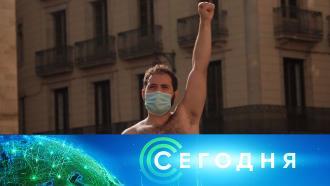 20 октября 2020 года. 23:35.20 октября 2020 года. 23:35.НТВ.Ru: новости, видео, программы телеканала НТВ