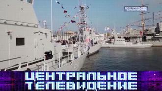 <nobr>Военно-морские</nobr> базы Украины на Чёрном море ибитва за пост президента США. «Центральное телевидение»— всубботу на НТВ