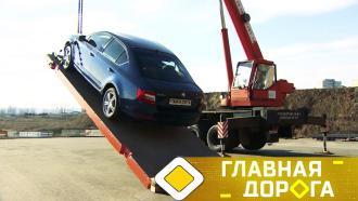 Зимние шины без шипов: как прилипает липучка? Атакже— как лишают прав за «липовые» аварии? «Главная дорога»— всубботу на НТВ