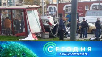 21 октября 2020 года. 16:15.21 октября 2020 года. 16:15.НТВ.Ru: новости, видео, программы телеканала НТВ