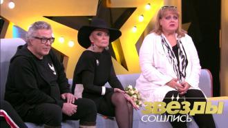 Жизнь после славы: что стало со вчерашними знаменитостями? «Звезды сошлись»— ввоскресенье на НТВ