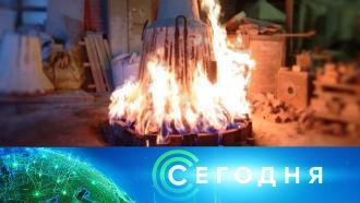 22 октября 2020 года. 16:00.22 октября 2020 года. 16:00.НТВ.Ru: новости, видео, программы телеканала НТВ