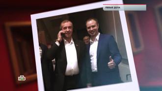 «Левые дела».«Левые дела».НТВ.Ru: новости, видео, программы телеканала НТВ