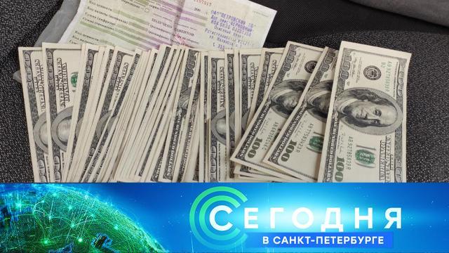 22 октября 2020 года. 16:15.22 октября 2020 года. 16:15.НТВ.Ru: новости, видео, программы телеканала НТВ