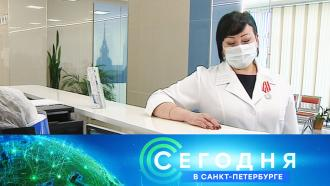 23 октября 2020 года. 16:15.23 октября 2020 года. 16:15.НТВ.Ru: новости, видео, программы телеканала НТВ