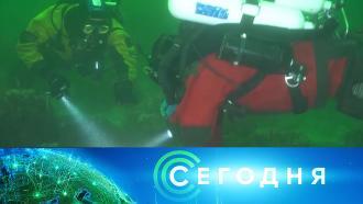 23 октября 2020 года. 19:00.23 октября 2020 года. 19:00.НТВ.Ru: новости, видео, программы телеканала НТВ