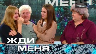 Выпуск от 23 октября 2020 года.Выпуск от 23 октября 2020 года.НТВ.Ru: новости, видео, программы телеканала НТВ