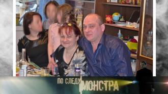 Выпуск от 24октября 2020года.«Чужая семья».НТВ.Ru: новости, видео, программы телеканала НТВ