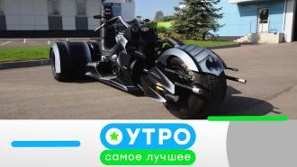 23 октября 2020 года.23 октября 2020 года.НТВ.Ru: новости, видео, программы телеканала НТВ