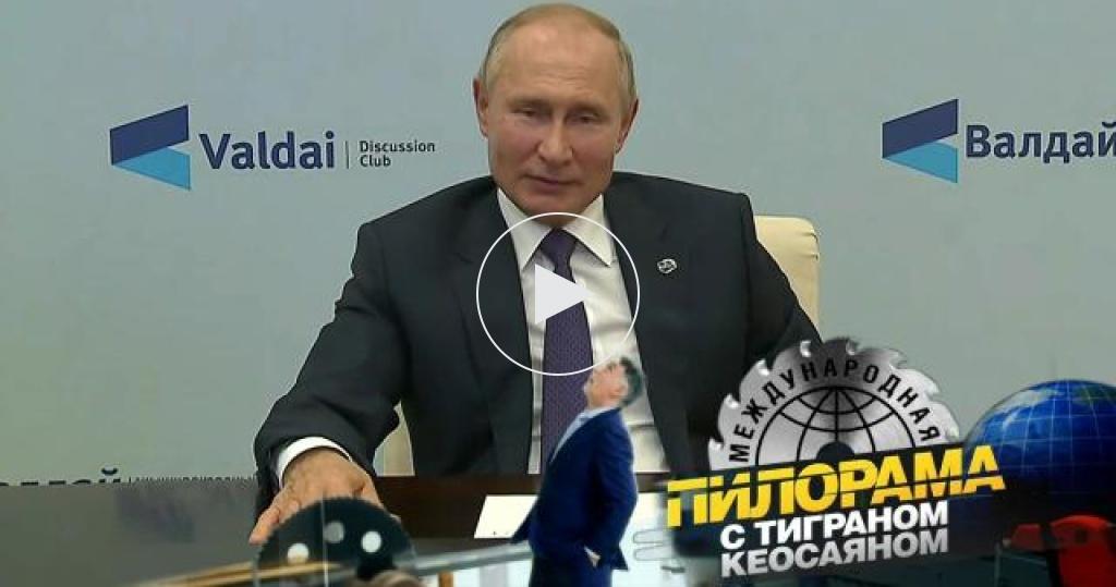 Президент России поставил диагноз мировой экономике, акоронавирус— на колени