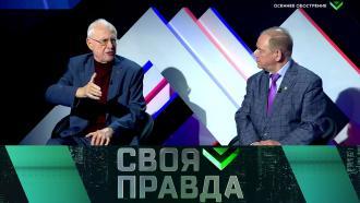 Выпуск от 23 октября 2020 года.Осеннее обострение.НТВ.Ru: новости, видео, программы телеканала НТВ