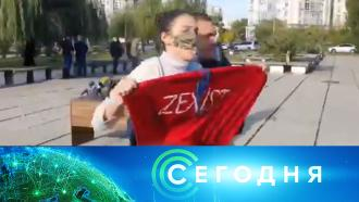 25октября 2020года. 16:00.25октября 2020года. 16:00.НТВ.Ru: новости, видео, программы телеканала НТВ