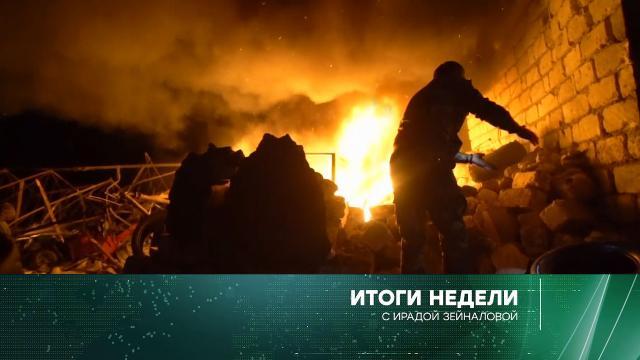 25октября 2020 года.25октября 2020 года.НТВ.Ru: новости, видео, программы телеканала НТВ