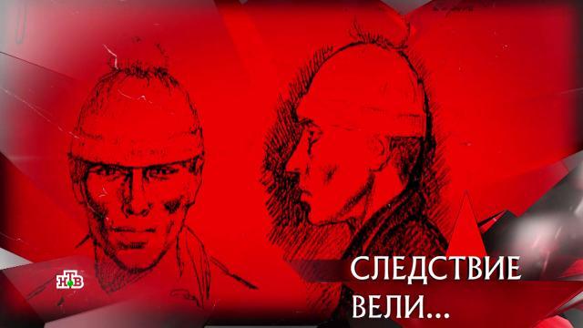 Выпуск от 25октября 2020года.Выпуск от 25октября 2020года.НТВ.Ru: новости, видео, программы телеканала НТВ