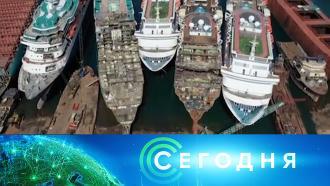 26октября 2020 года. 10:00.26октября 2020 года. 10:00.НТВ.Ru: новости, видео, программы телеканала НТВ