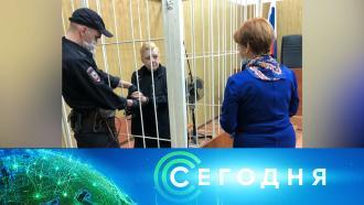 26 октября 2020 года. 19:00.26 октября 2020 года. 19:00.НТВ.Ru: новости, видео, программы телеканала НТВ