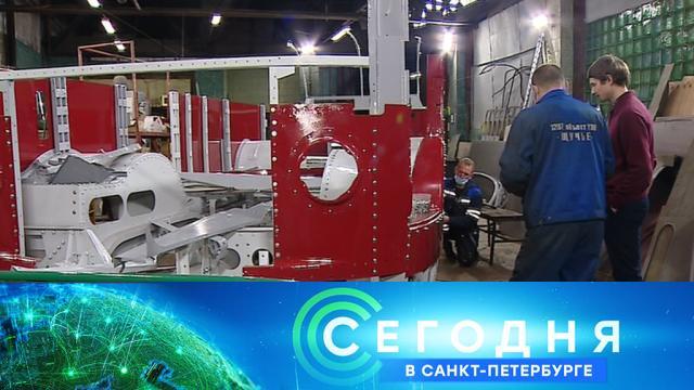 26 октября 2020 года. 19:20.26 октября 2020 года. 19:20.НТВ.Ru: новости, видео, программы телеканала НТВ
