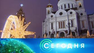 6 января 2021 года. 16:00.6 января 2021 года. 16:00.НТВ.Ru: новости, видео, программы телеканала НТВ