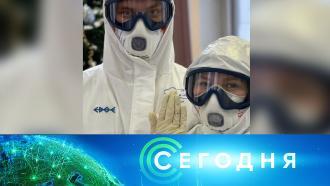 6 января 2021 года. 19:00.6 января 2021 года. 19:00.НТВ.Ru: новости, видео, программы телеканала НТВ