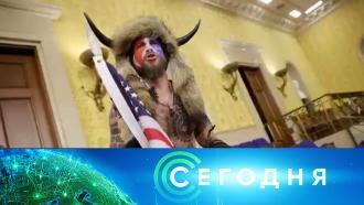 7января 2021года. 10:00.7января 2021года. 10:00.НТВ.Ru: новости, видео, программы телеканала НТВ