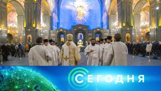 7января 2021 года. 19:00.7января 2021 года. 19:00.НТВ.Ru: новости, видео, программы телеканала НТВ