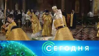 7 января 2021 года. 08:00.7 января 2021 года. 08:00.НТВ.Ru: новости, видео, программы телеканала НТВ