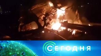8 января 2021года. 08:00.8 января 2021года. 08:00.НТВ.Ru: новости, видео, программы телеканала НТВ