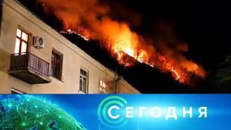 9января 2021года. 19:00.9января 2021года. 19:00.НТВ.Ru: новости, видео, программы телеканала НТВ