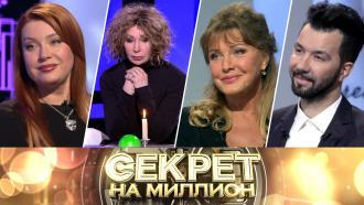 Романы, покрытые тайной.Романы, покрытые тайной.НТВ.Ru: новости, видео, программы телеканала НТВ