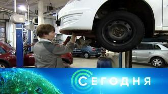 10января 2021года. 19:00.10января 2021года. 19:00.НТВ.Ru: новости, видео, программы телеканала НТВ