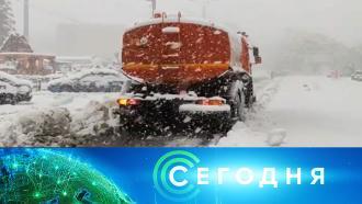 11 января 2021 года. 10:00.11 января 2021 года. 10:00.НТВ.Ru: новости, видео, программы телеканала НТВ