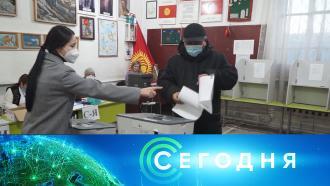 11 января 2021 года. 08:00.11 января 2021 года. 08:00.НТВ.Ru: новости, видео, программы телеканала НТВ