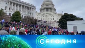 12января 2021года. 13:00.12января 2021года. 13:00.НТВ.Ru: новости, видео, программы телеканала НТВ