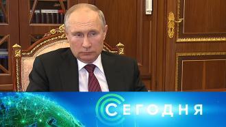 12 января 2021 года. 16:00.12 января 2021 года. 16:00.НТВ.Ru: новости, видео, программы телеканала НТВ