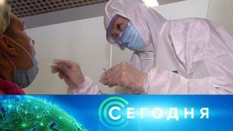 12января 2021года. 19:00.12января 2021года. 19:00.НТВ.Ru: новости, видео, программы телеканала НТВ