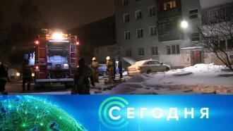 12 января 2021года. 08:00.12 января 2021года. 08:00.НТВ.Ru: новости, видео, программы телеканала НТВ