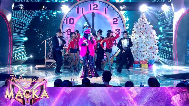 Самая яркая, волшебная, восхитительная «Новогодняя маска»— ввоскресенье в20:10.НТВ.Ru: новости, видео, программы телеканала НТВ