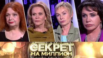 Звезды, пережившие насилие.Звезды, пережившие насилие.НТВ.Ru: новости, видео, программы телеканала НТВ